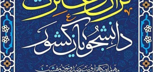 درخشش هنرمندان اردبیل در جشنواره قرآن و عترت لینک : https://ardabilvas.ir/?p=775 👇 سایت : ardabilvas.ir اینستاگرام : instagram.com/ArdabilVAS کانال : @ArdabilVAS 👆