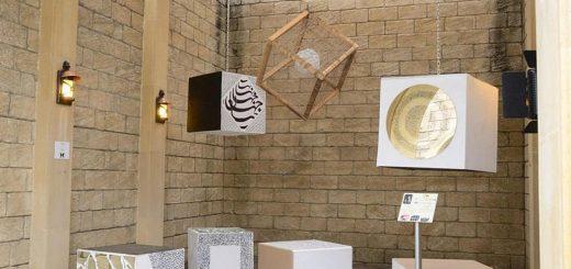 آینا مؤذنزاده در سمپوزیوم بینالمللی «از زباله تا هنر» لینک : https://ardabilvas.ir/?p=858 👇 سایت : ardabilvas.ir اینستاگرام : instagram.com/ArdabilVAS کانال : @ArdabilVAS 👆
