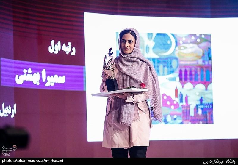 Photo of بیوگرافی سمیرا بهشتی (هفته تصویرگری)