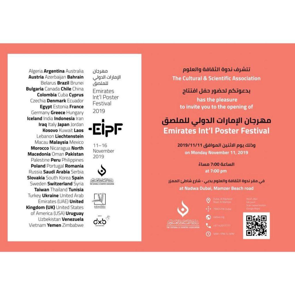 اثر سعید مجنون در هفته طراحی دبی لینک : https://ardabilvas.ir/?p=1161 👇 سایت : ardabilvas.ir اینستاگرام : instagram.com/ArdabilVAS کانال : @ArdabilVAS 👆