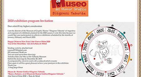 فراخوان نمایشگاه بین المللی کارتون Gráfico Diogenes Taborda آرژانتین لینک : https://ardabilvas.ir/?p=1303 👇 سایت : ardabilvas.ir اینستاگرام : instagram.com/ArdabilVAS کانال : @ArdabilVAS 👆