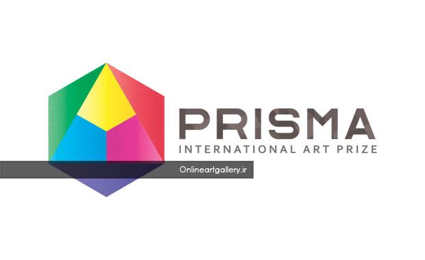 فراخوان جایزه بین المللی هنر Prisma ۲۰۲۰ لینک : https://ardabilvas.ir/?p=1614 👇 سایت : ardabilvas.ir اینستاگرام : instagram.com/ArdabilVAS کانال : @ArdabilVAS 👆