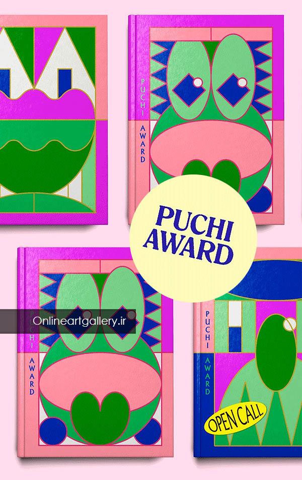 فراخوان رقابت تصویرسازی و نویسندگی کتاب puchi award لینک : https://ardabilvas.ir/?p=1632 👇 سایت : ardabilvas.ir اینستاگرام : instagram.com/ArdabilVAS کانال : @ArdabilVAS 👆