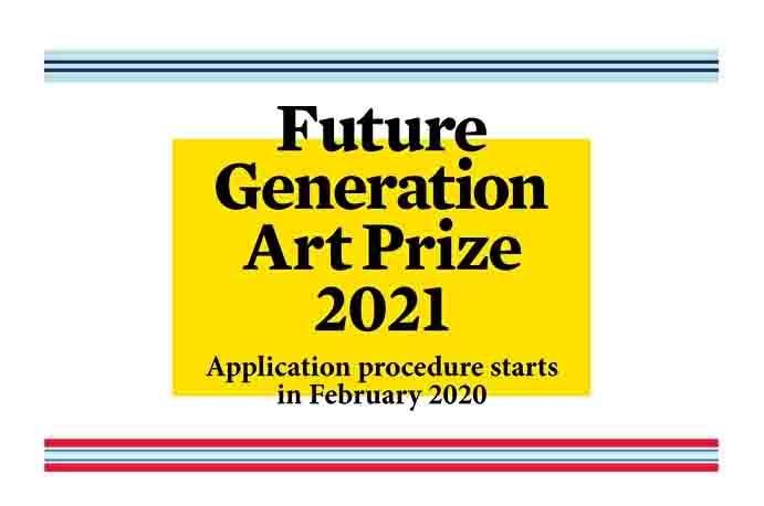 Photo of جایزه بزرگ هنری نسل آینده ۲۰۲۰