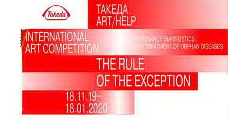 فراخوان مسابقه هنری Takeda ART / HELP لینک : https://ardabilvas.ir/?p=1751 👇 سایت : ardabilvas.ir اینستاگرام : instagram.com/ArdabilVAS کانال : @ArdabilVAS 👆