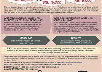 جشنواره بین المللی کارتون های سیاسی Maya KAMATH هندوستان 2020 لینک : https://ardabilvas.ir/?p=1731 👇 سایت : ardabilvas.ir اینستاگرام : instagram.com/ArdabilVAS کانال : @ArdabilVAS 👆