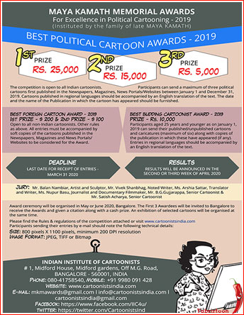 Photo of جشنواره بین المللی کارتون های سیاسی Maya KAMATH هندوستان ۲۰۲۰