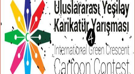 4 مین جشنواره بین المللی کارتون Green Crescent 2020 لینک : https://ardabilvas.ir/?p=1816 👇 سایت : ardabilvas.ir اینستاگرام : instagram.com/ArdabilVAS کانال : @ArdabilVAS 👆