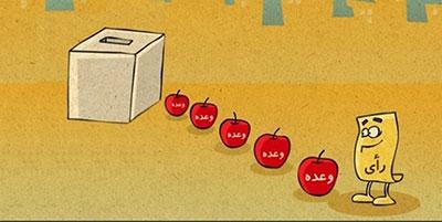 فراخوان سومین جشنواره سراسری کارتون فجر در کردستان لینک : https://ardabilvas.ir/?p=1970 👇 سایت : ardabilvas.ir اینستاگرام : instagram.com/ArdabilVAS کانال : @ArdabilVAS 👆