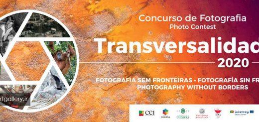 فراخوان رقابت عکاسی بدون مرز لینک : https://ardabilvas.ir/?p=1995 👇 سایت : ardabilvas.ir اینستاگرام : instagram.com/ArdabilVAS کانال : @ArdabilVAS 👆