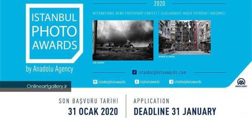 فراخوان اهدای جوایز عکس استانبول ۲۰۲۰ – عکاسی خبری لینک : https://ardabilvas.ir/?p=1833 👇 سایت : ardabilvas.ir اینستاگرام : instagram.com/ArdabilVAS کانال : @ArdabilVAS 👆