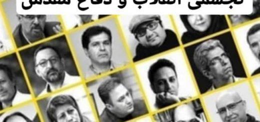 بیانیه تند انجمن هنرهای تجسمی انقلاب و دفاع مقدس لینک : https://ardabilvas.ir/?p=1877 👇 سایت : ardabilvas.ir اینستاگرام : instagram.com/ArdabilVAS کانال : @ArdabilVAS 👆