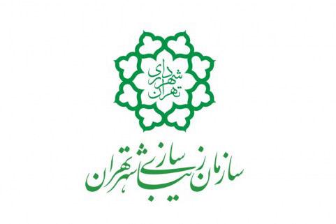 فراخوان طراحی نیم تنه های میدان مشاهیر – ۱۳۹۸ لینک : https://ardabilvas.ir/?p=1829 👇 سایت : ardabilvas.ir اینستاگرام : instagram.com/ArdabilVAS کانال : @ArdabilVAS 👆