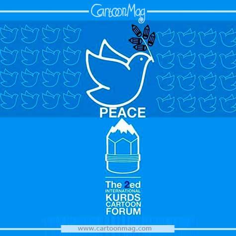 Photo of دومین مسابقه بین المللی Kurds Cartoon عراق / ۲۰۲۰