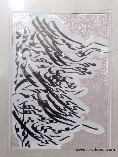 هر شب با یک هنرمند، معرفی و آثار استاد صداقت جباری لینک : https://ardabilvas.ir/?p=2403 👇 سایت : ardabilvas.ir اینستاگرام : instagram.com/ArdabilVAS کانال : @ArdabilVAS 👆