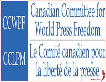 Photo of بیستمین جشنواره بین المللی کارتون مطبوعات آزاد کانادا ۲۰۲۰