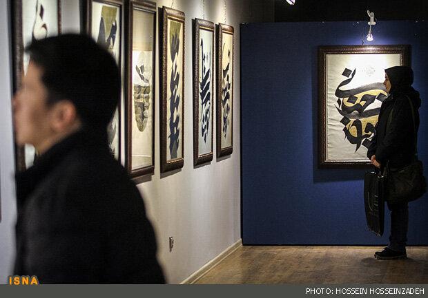 Photo of درخواست دفتر تجسمی برای تعطیلی گالریها