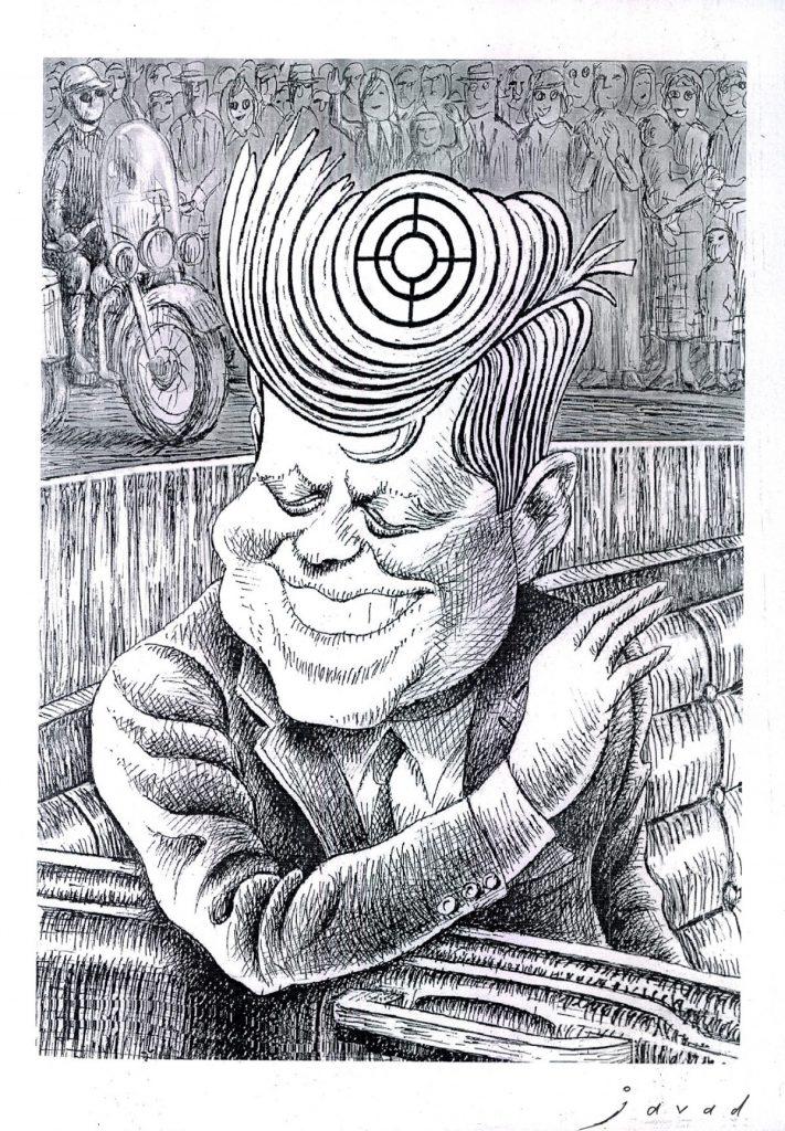 هرشب با یک هنرمند، معرفی و آثار استاد جواد علیزاده لینک : https://ardabilvas.ir/?p=2255 👇 سایت : ardabilvas.ir اینستاگرام : instagram.com/ArdabilVAS کانال : @ArdabilVAS 👆