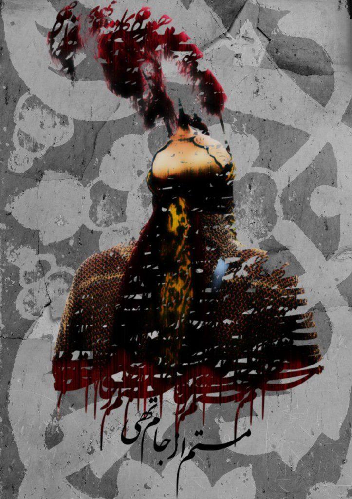 هر شب با یک هنرمند، معرفی و آثار فریبرز اسمعیلی لینک : https://ardabilvas.ir/?p=2354 👇 سایت : ardabilvas.ir اینستاگرام : instagram.com/ArdabilVAS کانال : @ArdabilVAS 👆
