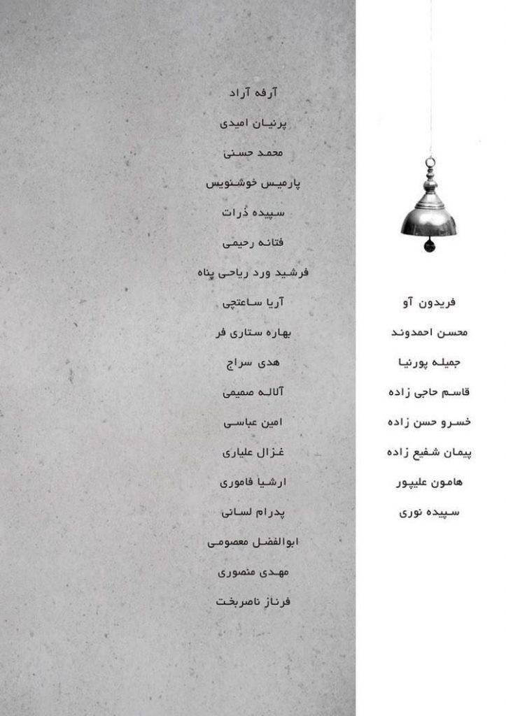 «زورخانه» با 27 هنرمند افتتاح میشود لینک : https://ardabilvas.ir/?p=2562 👇 سایت : ardabilvas.ir اینستاگرام : instagram.com/ArdabilVAS کانال : @ArdabilVAS 👆