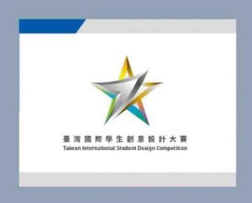 Photo of مسابقه بین المللی طراحی دانشجویی تایوان