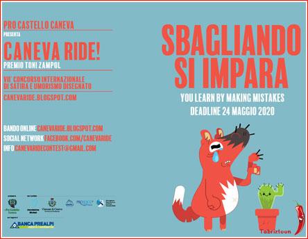 Photo of فراخوان جشنواره بین المللی کارتون Caneva Ride ایتالیا ۲۰۲۰
