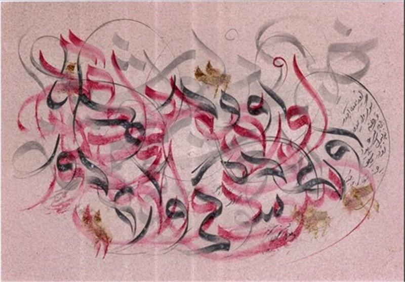هر شب با یک هنرمند، معرفی و آثار بهزاد جماعتی ثمرین لینک : https://ardabilvas.ir/?p=3622 👇 سایت : ardabilvas.ir اینستاگرام : instagram.com/ArdabilVAS کانال : @ArdabilVAS 👆