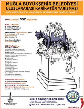 Photo of اولین جشنواره بین المللی کارتون CONTRACT ترکیه ۲۰۲۰