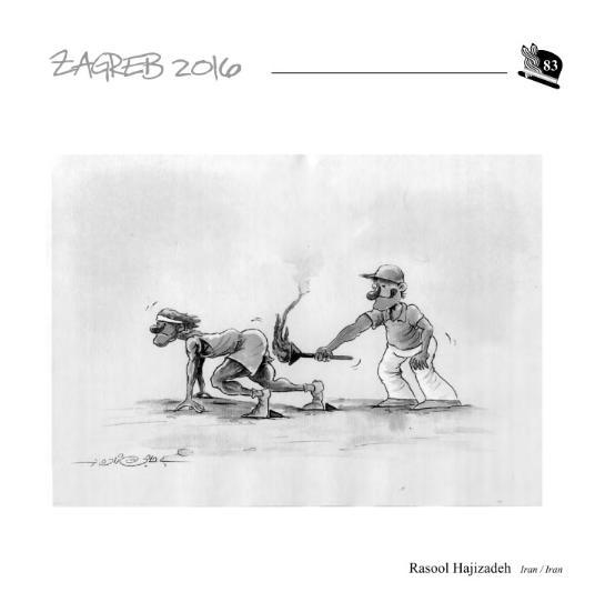 هر شب با یک هنرمند، بیوگرافی و آثار رسول حاجیزاده لینک : https://ardabilvas.ir/?p=2948 👇 سایت : ardabilvas.ir اینستاگرام : instagram.com/ArdabilVAS کانال : @ArdabilVAS 👆