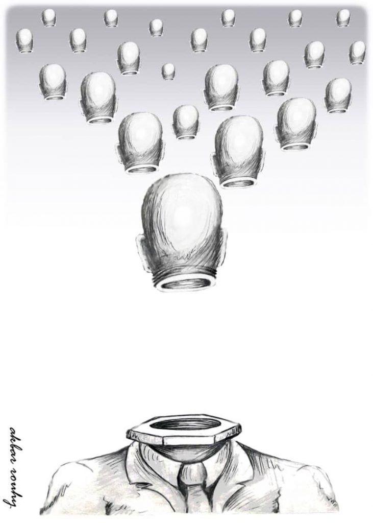 هر شب با یک هنرمند، معرفی و آثار اکبر روحی لینک : https://ardabilvas.ir/?p=3477 👇 سایت : ardabilvas.ir اینستاگرام : instagram.com/ArdabilVAS کانال : @ArdabilVAS 👆