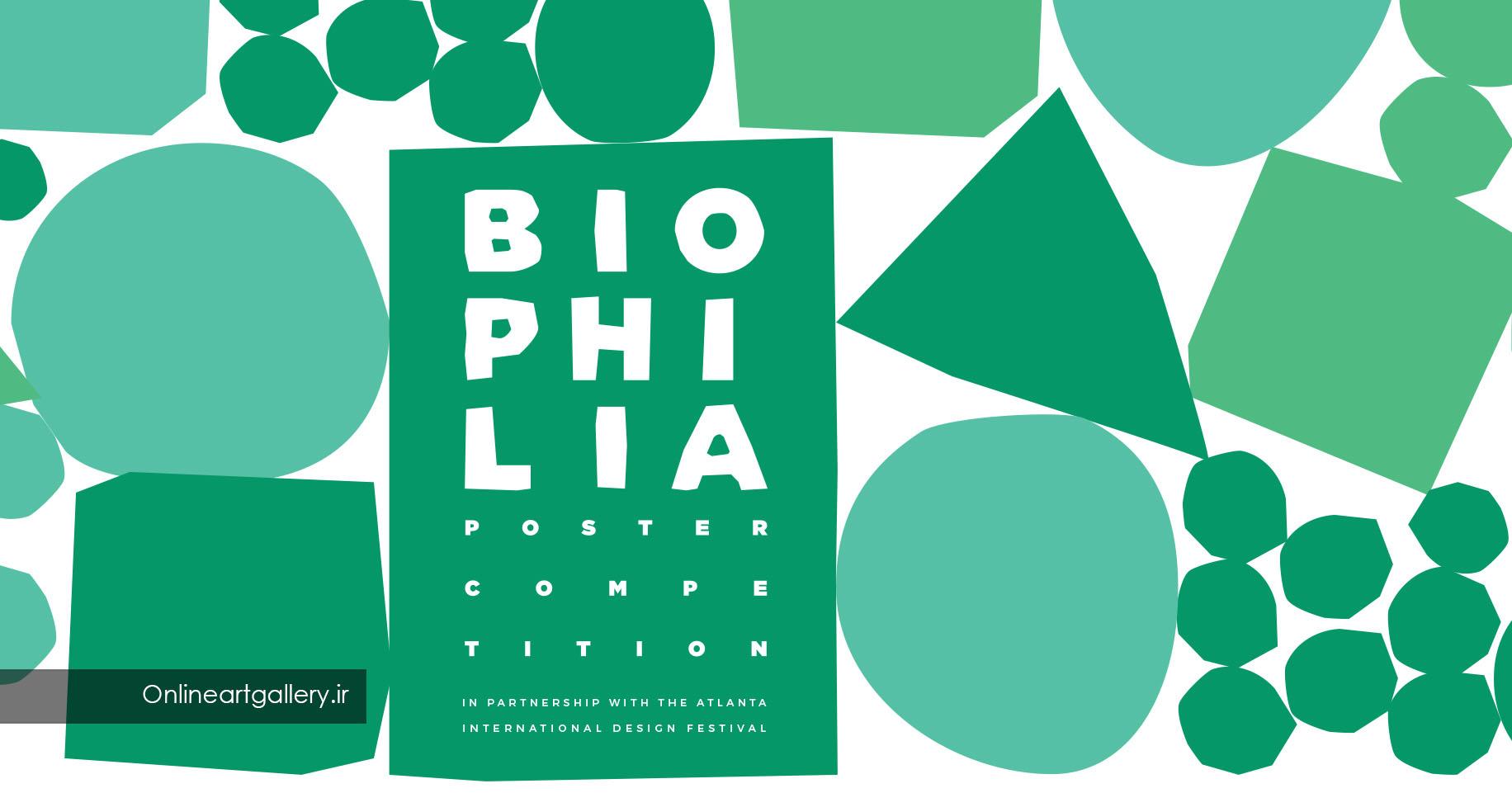 Photo of فراخوان طراحی پوستر Biophilia