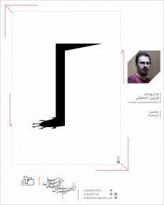 اولین نمایشگاه مجازی هنرهای تجسمی «کرونائیسم» لینک : https://ardabilvas.ir/?p=3759 👇 سایت : ardabilvas.ir اینستاگرام : instagram.com/ArdabilVAS کانال : t.me/ArdabilVAS 👆