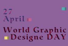 Photo of روز جهانی گرافیک و طراحان استان اردبیل (بخش دوم)