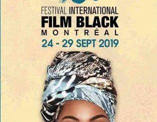 شانزدهیم رقابت پوستر جشنواره فیلم montreal لینک : https://ardabilvas.ir/?p=3694 👇 سایت : ardabilvas.ir اینستاگرام : instagram.com/ArdabilVAS کانال : @ArdabilVAS 👆