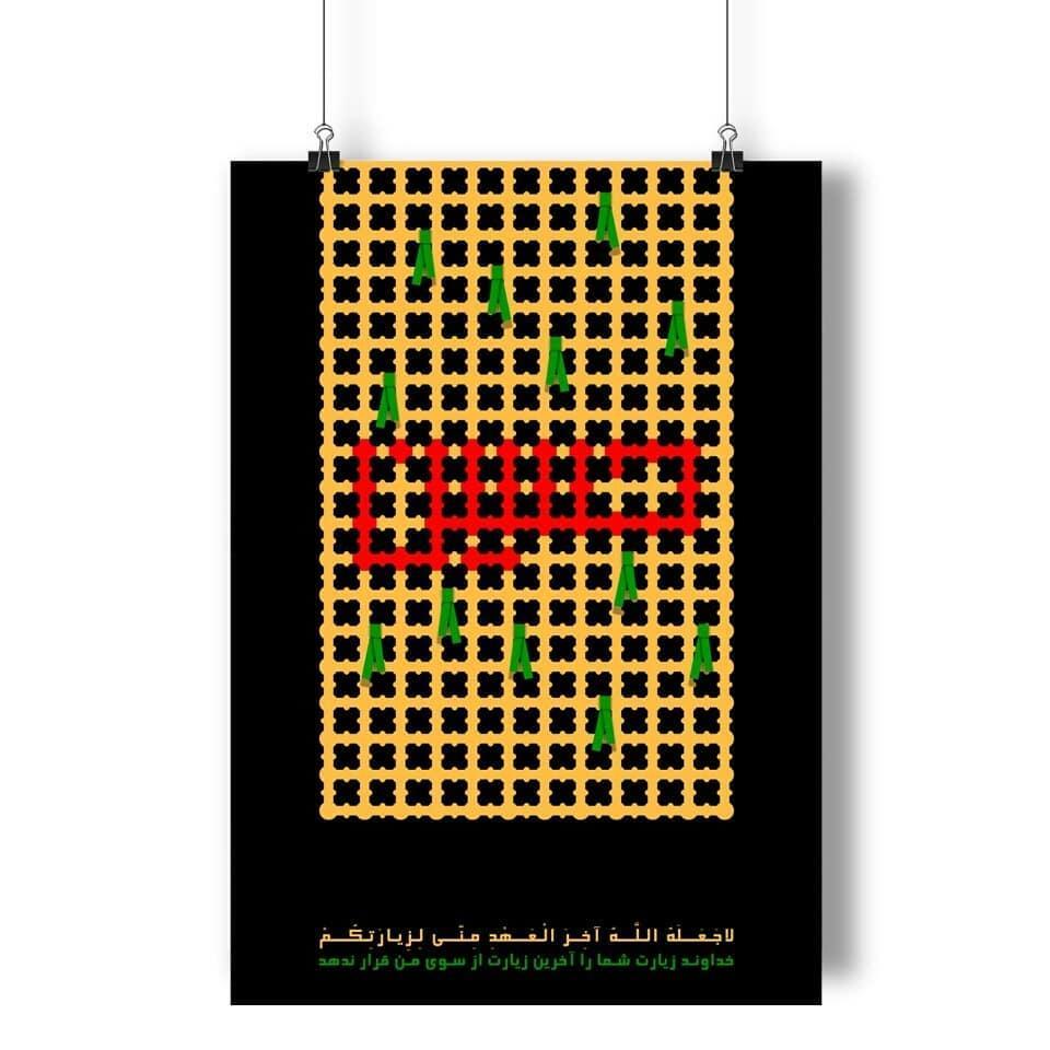 روز جهانی گرافیک و طراحان استان اردبیل (بخش سوم) لینک : https://ardabilvas.ir/?p=5297 👇 سایت : ardabilvas.ir اینستاگرام : instagram.com/ArdabilVAS کانال : t.me/ArdabilVAS 👆