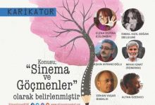 Photo of هنرمندان اردبیل در فینال سومین مسابقه بین المللی کارتون YILMAZ SOUTH  ترکیه
