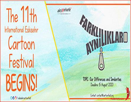 ۱۱مین جشنواره بین المللی کارتون Eskişehir ترکیه ۲۰۲۰ لینک : https://ardabilvas.ir/?p=5701 👇 سایت : ardabilvas.ir اینستاگرام : instagram.com/ArdabilVAS کانال : t.me/ArdabilVAS 👆