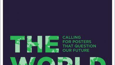 Photo of فراخوان نمایشگاه پوستر جهانی The Word After