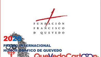 Photo of اولین جشنواره بین المللی کاریکاتور FRANCISCO DE QUEVEDO