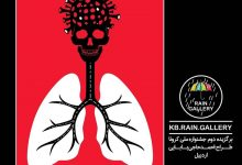 Photo of هنرمند اردبیل جزو برگزیدگان جشنواره ملی کرونا کهگیلویه و بویر احمد