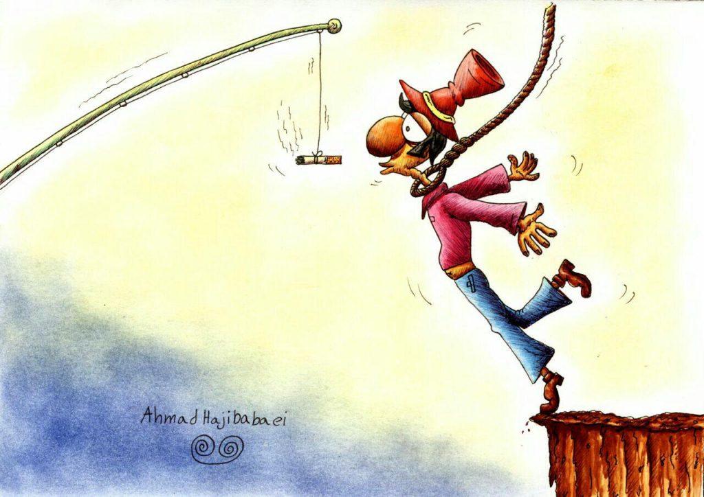 هر شب با یک هنرمند، معرفی و آثار احمد حاج بابایی لینک : https://ardabilvas.ir/?p=5860 👇 سایت : ardabilvas.ir اینستاگرام : instagram.com/ArdabilVAS کانال : t.me/ArdabilVAS 👆