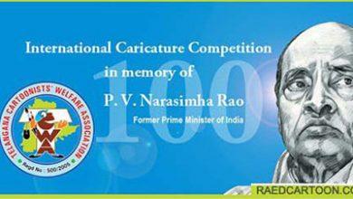 Photo of رقابت بین المللی کاریکاتور P. V. Narasimha RAO هندوستان ۲۰۲۰