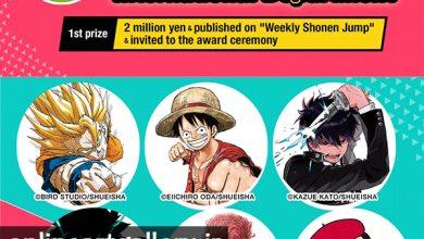 Photo of فراخوان Tezuka Manga Contest