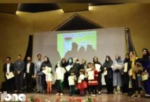 Photo of برگزیدگان جشنواره تولیدات مجازی اردبیل معرفی شد