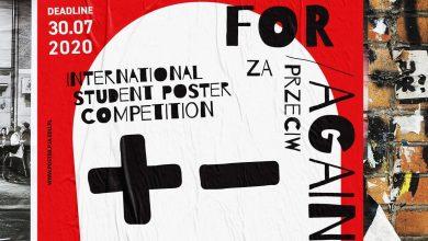 Photo of فراخوان رقابت بین المللی پوستر دانشجویی FOR/AGAINST