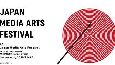 Photo of ۲۴ امین دوره مسابقه هنرهای رسانه ای ژاپن