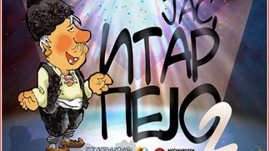 Photo of دومین جشنواره بینالمللی کارتون و کاریکاتور مقدونیه ۲۰۲۰