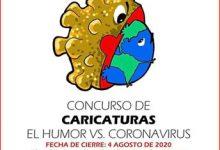 Photo of ۲۷ مین جشنواره بین المللی کارتون CALICOMIX کلمبیا ۲۰۲۰