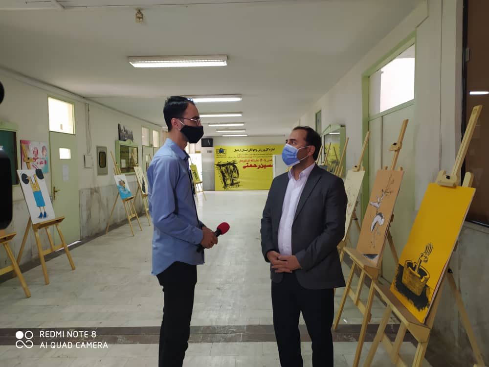 نمایشگاه کارتون حسین رحمتی در هفته مبارزه با مواد مخدر لینک : https://ardabilvas.ir/?p=6398 👇 سایت : ardabilvas.ir اینستاگرام : instagram.com/ArdabilVAS کانال : t.me/ArdabilVAS 👆