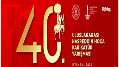 Photo of چهلمین جشنواره بینالمللی کارتون نصرالدین هوجا ۲۰۲۰ ترکیه